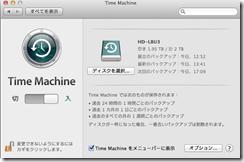 スクリーンショット 2013-01-09 17.08.37