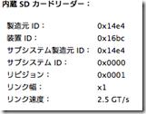スクリーンショット 2013-01-15 15.21.34