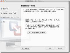 スクリーンショット 2013-01-15 15.52.46