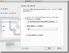 スクリーンショット 2013-01-15 15.53.35