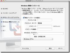スクリーンショット 2013-01-15 15.54.45