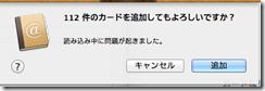 スクリーンショット 2013-01-30 15.32.44