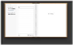 スクリーンショット 2013-01-30 15.33.24