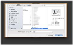 スクリーンショット 2013-01-30 15.35.48