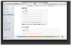 スクリーンショット 2013-01-30 15.38.31