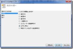 task2