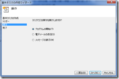 task3