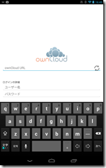 owncloudandroid