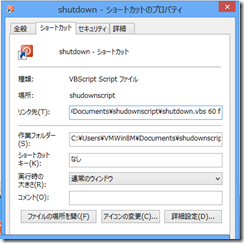 shortcut5