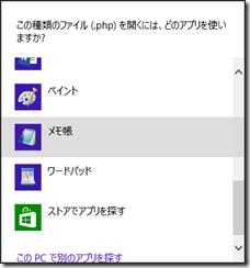 SFTPNetDrive10