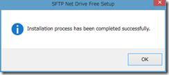 SFTPNetDrive4