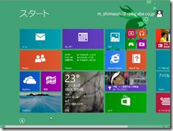 スクリーンショット 2013-06-28 12.31.02