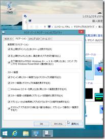 スクリーンショット 2013-06-28 14.14.13