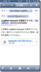 hamachiios2-2