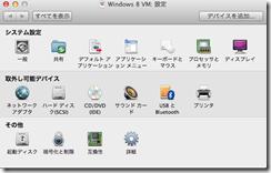 スクリーンショット 2013-09-03 17.49.47