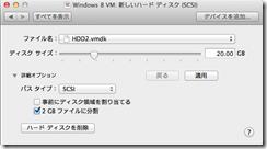 スクリーンショット 2013-09-03 17.51.48