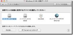 スクリーンショット 2013-09-03 17.52.04