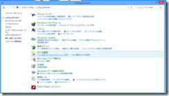スクリーンショット 2013-09-03 17.54.01