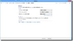スクリーンショット 2013-09-03 17.59.10