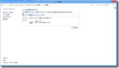 スクリーンショット 2013-09-03 17.59.17