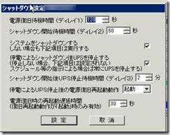 スクリーンショット 2013-09-04 18.03.42