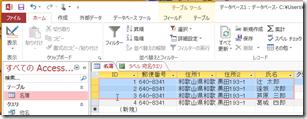 スクリーンショット 2013-09-20 17.54.03