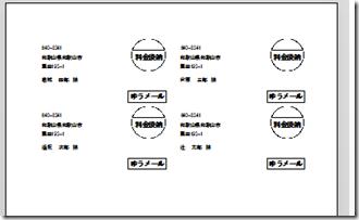 スクリーンショット 2013-09-20 17.54.37