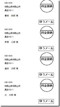 スクリーンショット 2013-09-20 17.57.22