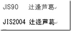スクリーンショット 2013-09-20 18.00.32