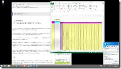 スクリーンショット 2014-01-06 18.28.45(2)
