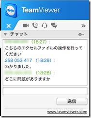 スクリーンショット 2014-01-06 18.28.45