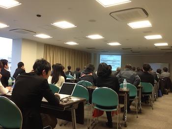 20140207営業改革セミナー