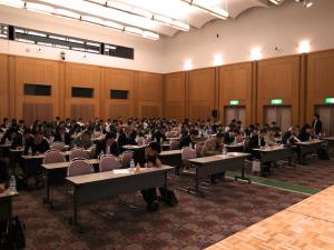 IT経営フォーラム2014