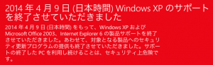XPsupport