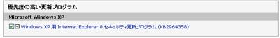 スクリーンショット 2014 05 02 10 36 04
