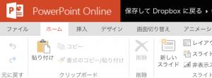 スクリーンショット 2015-04-13 14.39.34
