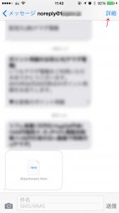 IMG_5930のコピー