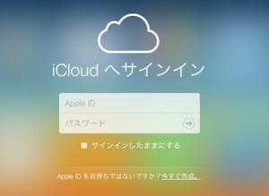 スクリーンショット 2015-04-30 14.01.26