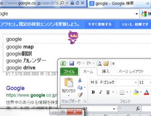 DXライブラリでデスクトップ忍者