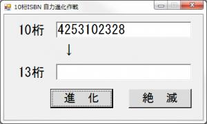 20151120_05