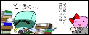 20151120_c01