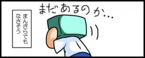 20151120_c02