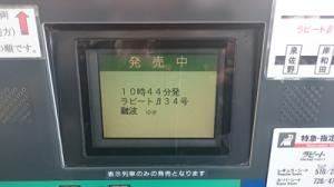 ticket_vending_machine_02