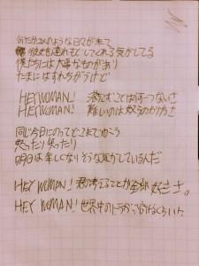 2016-01-09-04-10-23