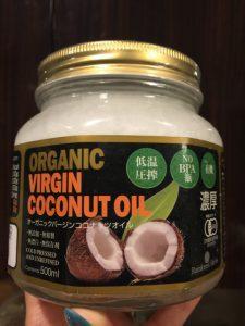 ココナッツオイル写真