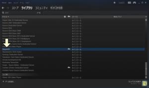 Steamライブラリ画面